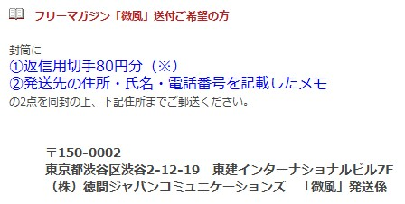 P130429-2.jpg
