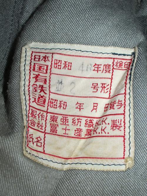 国鉄s41合接客12