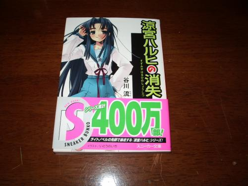 haruhi02.jpg