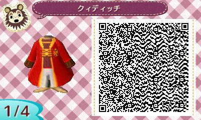 クィディッチ衣装1