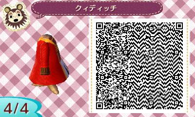 クィディッチ衣装4