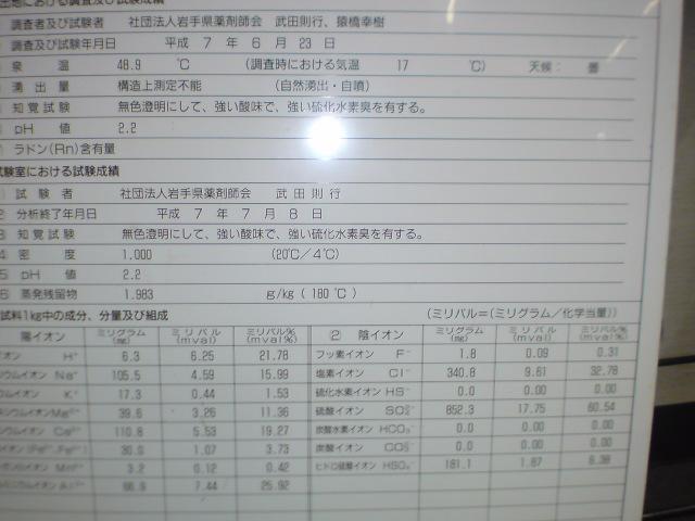 DSC00110_20130813013408ffb.jpg