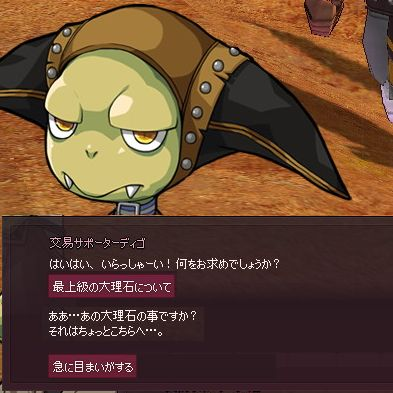 mabinogi_2013_04_28_036.jpg