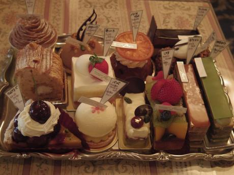 あるションケーキ