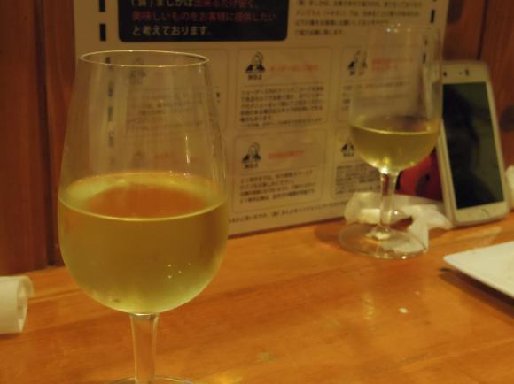 ましかワイン