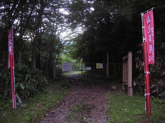 そのゲート