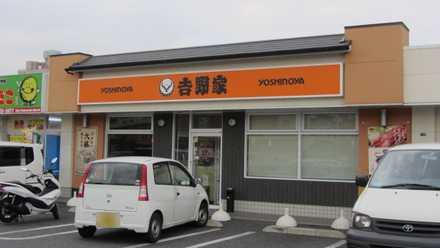 牛すき鍋膳 2
