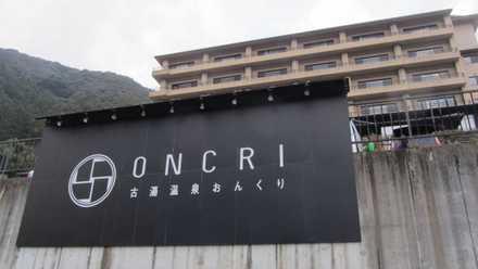 ONCRI 3