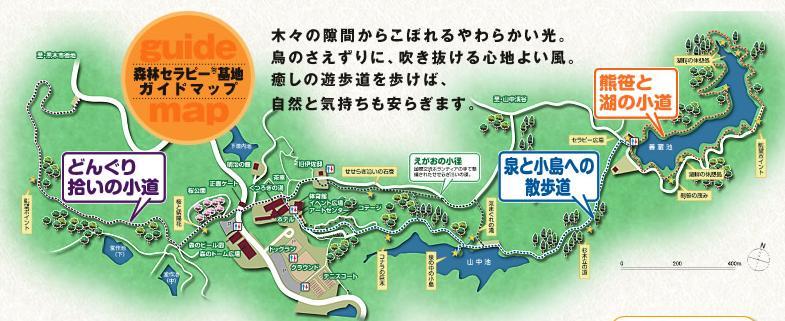 園内map2