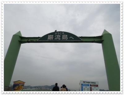 DSCN5666.jpg