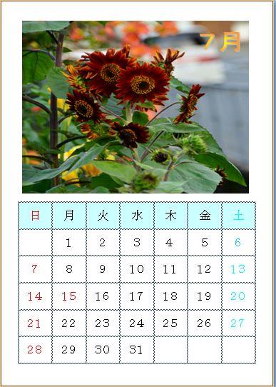 ヒマワリ カレンダー