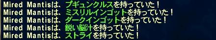 pol 2013-04-04 23-07-30-54