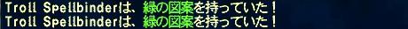 pol 2013-04-12 23-01-40-68