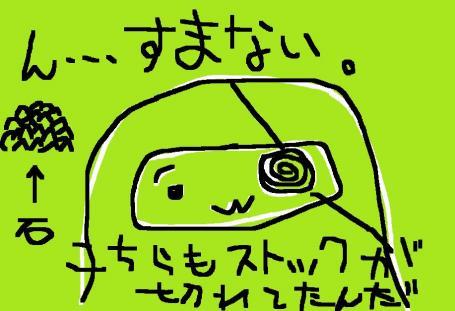 よあひむ_convert_20130428181348
