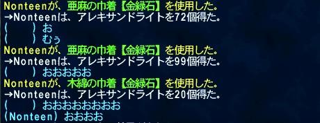 pol 2013-06-01 01-51-09-18
