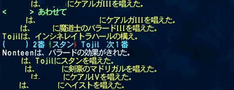 pol 2013-06-30 16-03-50-98-b