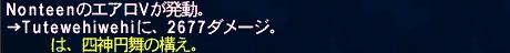 pol 2013-08-10 14-44-18-37c-2