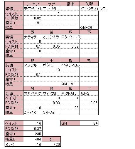 20130816sutan-a.jpg