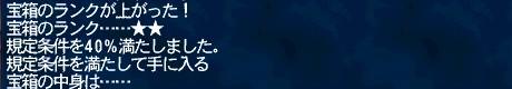 pol 2013-08-31 23-31-42-99