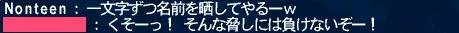 pol 2013-09-06 22-02-23-53-d