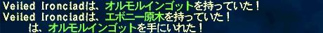 pol 2013-09-06 23-33-05-97
