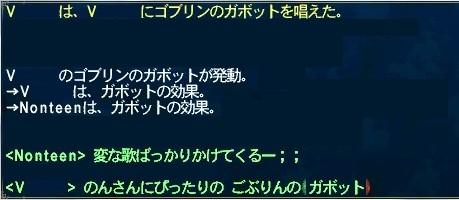 2013092001184833ab.jpg