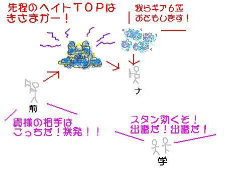 POP-3.jpg