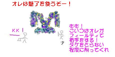 POP-4-a.jpg