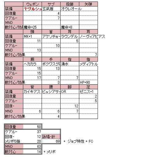WHM-1.jpg