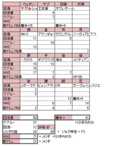 WHM20130617-1-a.jpg