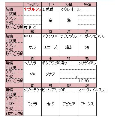 WHM20130617-1-b.jpg