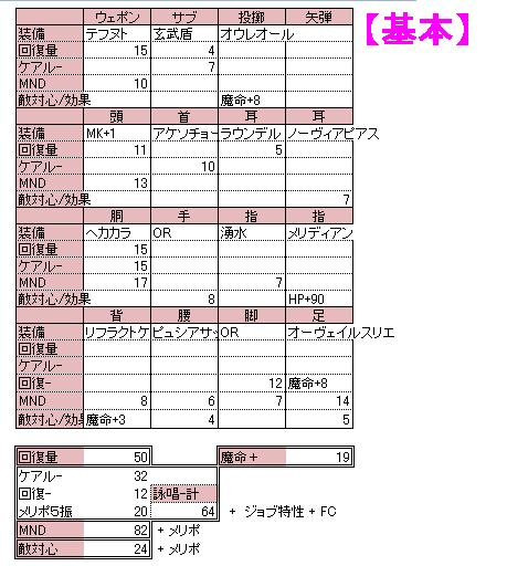 WHM20130617-1.jpg