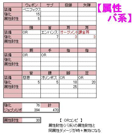 WHM20130617-4ba.jpg