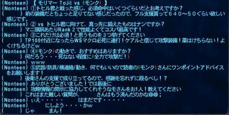 pol+2013-06-21+23-07-08-81_convert_20130622020440.jpeg