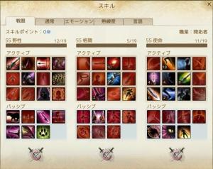 ScreenShot0352.jpg