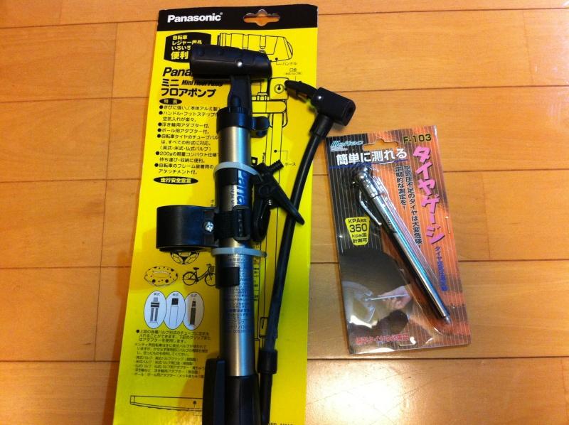 自転車の 自転車 携帯工具入れ : ... カブ110プロ]車載工具を購入