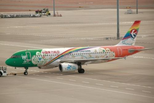 中国東方航空 1