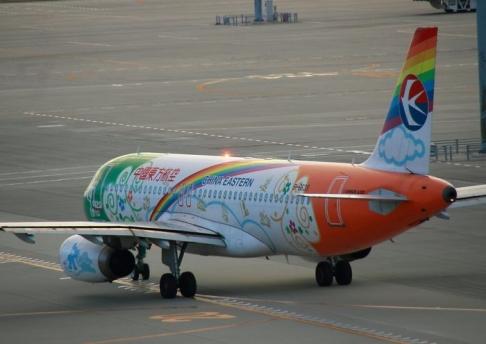 中国東方航空 2
