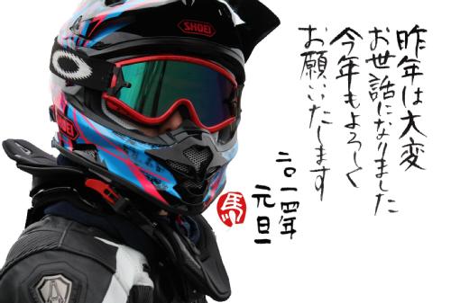 50077-2014_01.jpg
