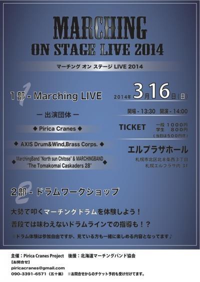 live2014.jpg