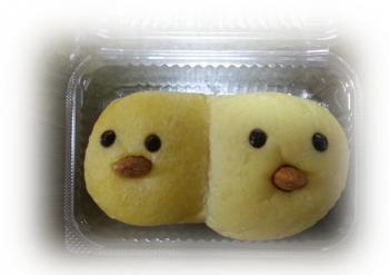 ひよこパン_convert_20130618201508