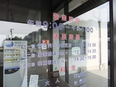 mikawa13.jpg