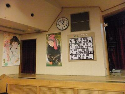 mikawa50.jpg