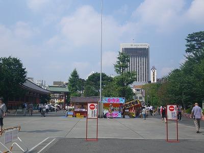 mokuba06.jpg