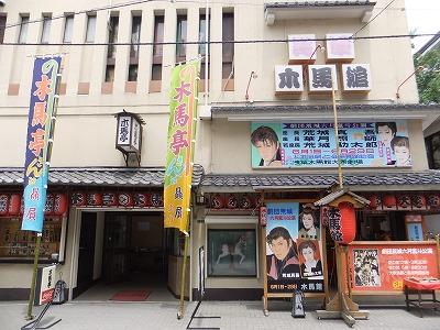 mokuba10.jpg
