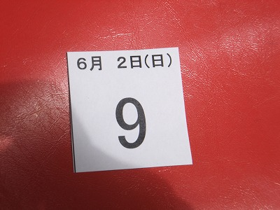 mokuba16.jpg