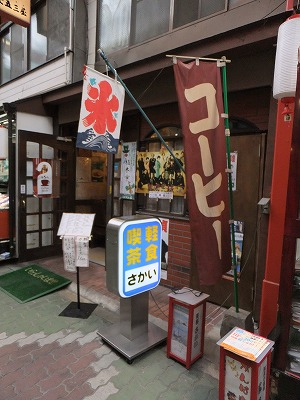 mokuba24.jpg
