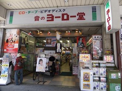 mokuba28.jpg