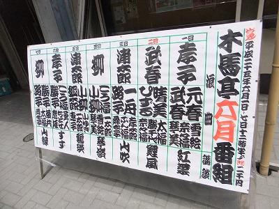 mokuba32.jpg