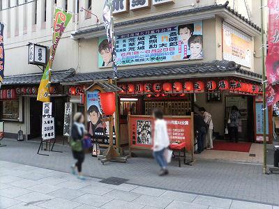mokuba36.jpg